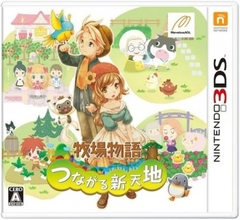 Harvest Moon: Connect To a New Land