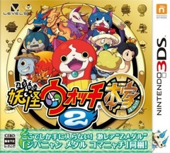 Yokai Watch 2: Honke