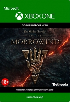 Прохождение The Elder Scrolls Online: Morrowind