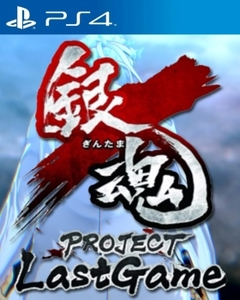 Gintama: Project Last Game