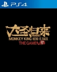 Monkey King: Hero Is Back The Game