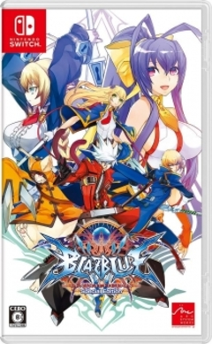 BlazBlue: Central Fiction - Special Edition