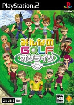 Hot Shots Golf Online