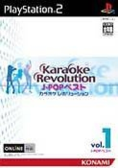 Karaoke Revolution: J-Pop Best Vol. 1