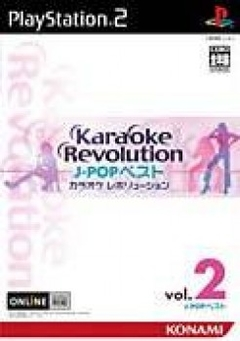 Karaoke Revolution: J-Pop Best Vol. 2