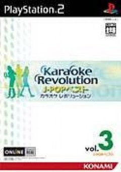 Karaoke Revolution: J-Pop Best Vol. 3