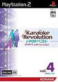 Karaoke Revolution: J-Pop Best Vol. 4