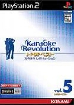 Karaoke Revolution: J-Pop Best Vol. 5