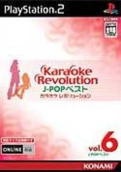 Karaoke Revolution: J-Pop Best Vol. 6