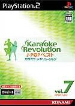 Karaoke Revolution: J-Pop Best Vol. 7