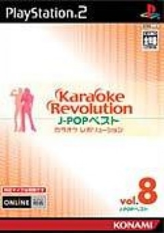 Karaoke Revolution: J-Pop Best Vol. 8