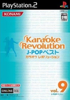 Karaoke Revolution: J-Pop Best Vol. 9