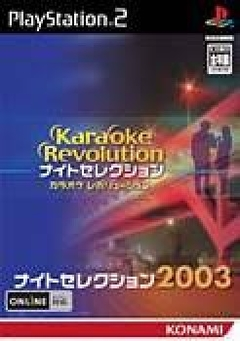 Karaoke Revolution: Night Selection 2003