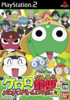 Keroro Gunsou: MeroMero Battle Royale Z