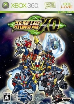 Super Robot Wars XO