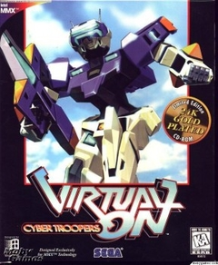 Cyber Troopers: Virtua on