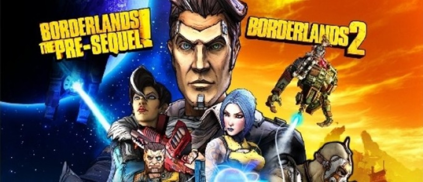 Borderlands: The Handsome Collection - разработчики подробно рассказали о процессе переноса сохранений
