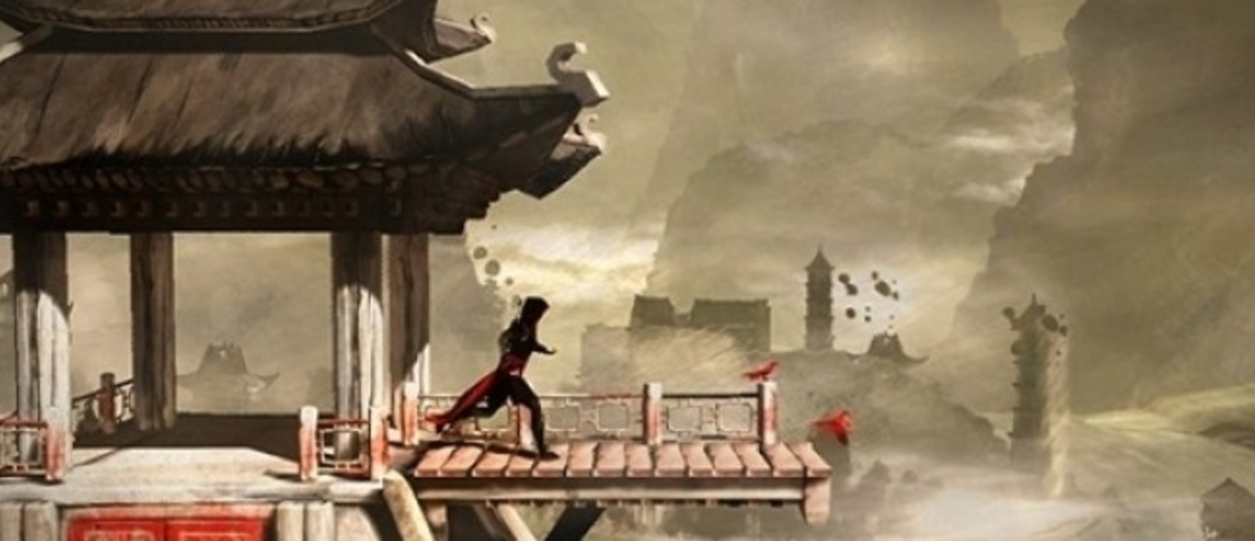 Sluh Assassin S Creed Chronicles China Vyjdet Na Ps Vita Gamemag