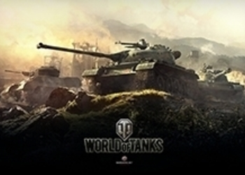 GameMAG: интервью с Wargaming о World of Tanks для Xbox One