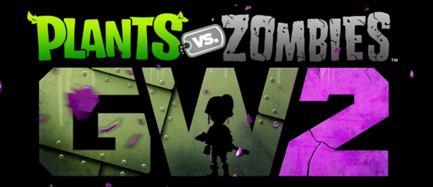 Plants vs. Zombies: Garden Warfare 2 - новый геймплей