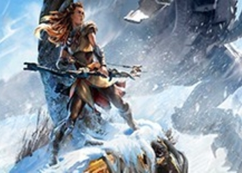 Слух: Horizon: Zero Dawn отложена