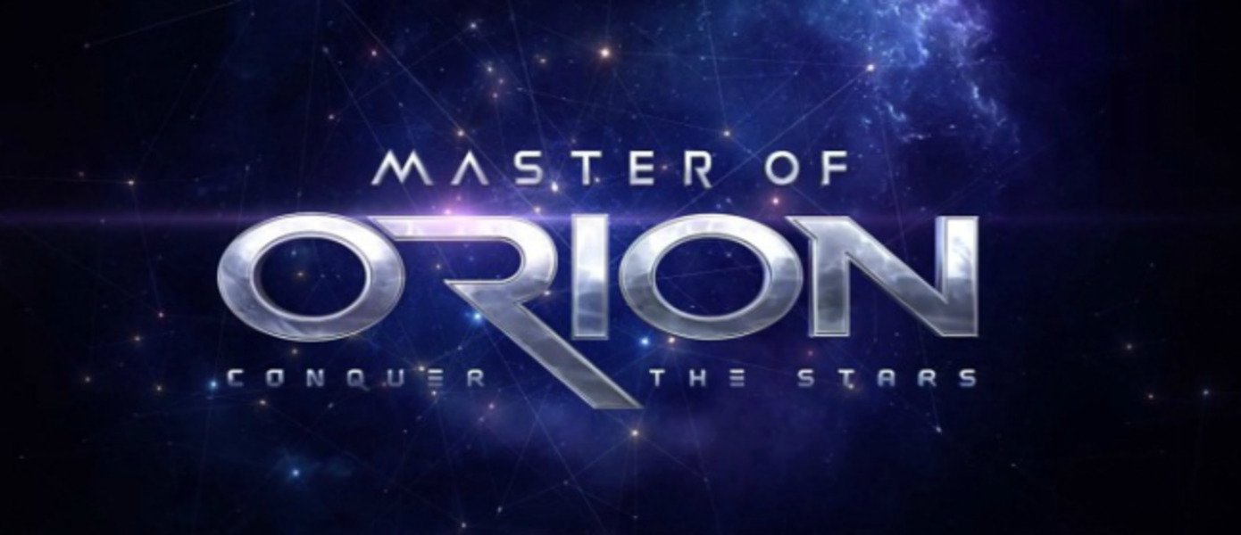 Master of Orion: Conquer the Stars получила обновление