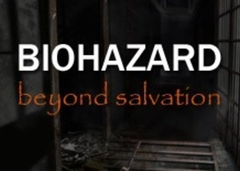 Capcom анонсирует Biohazard: Beyond Salvation