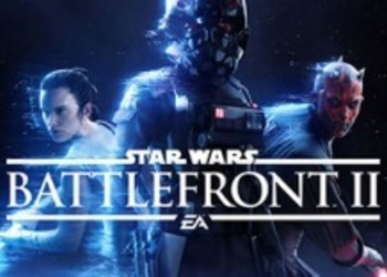 Star Wars Battlefront II -