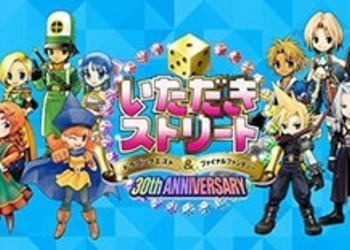 Itadaki Street Dragon Quest and Final Fantasy 30th Anniversary - опубликован новый трейлер