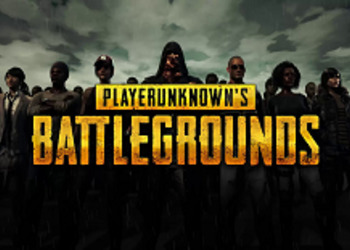 Microsoft анонсировала бандл Xbox One S с PLAYERUNKNOWN'S BATTLEGROUNDS
