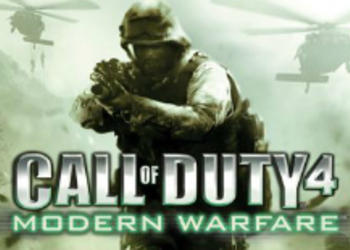 Call of Duty 4: Modern Warfare стал доступен по программе обратной совместимости на Xbox One
