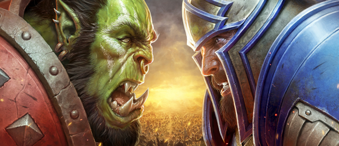 World of Warcraft - Blizzard представила CG-трейлер расширения Battle for Azeroth