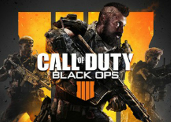 Call of Duty: Black Ops IIII - Activision открыла доступ к бете для всех владельцев PlayStation 4 - пока только в России