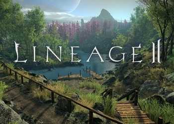 Слух: NCSoft работает над ремастером Lineage 2 на Unreal Engine 4