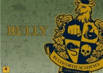 Bully (Xbox 360 vs Wii vs PS2)