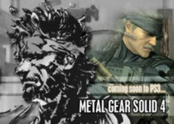 Дата релиза Metal Gear Online и бокс арт