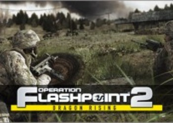 Интро Operation Flashpoint 2: Dragon Rising
