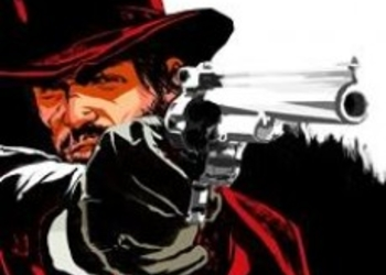 Red Dead Redemption в апреле