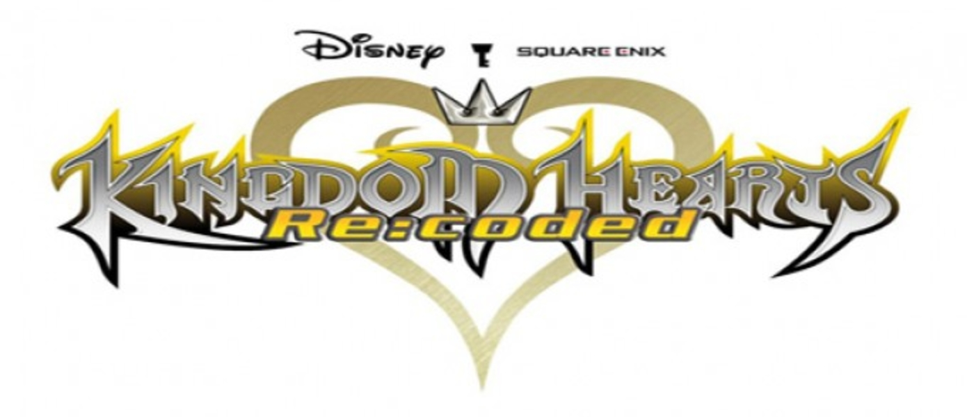Геймплей Kingdom Hearts Re:coded