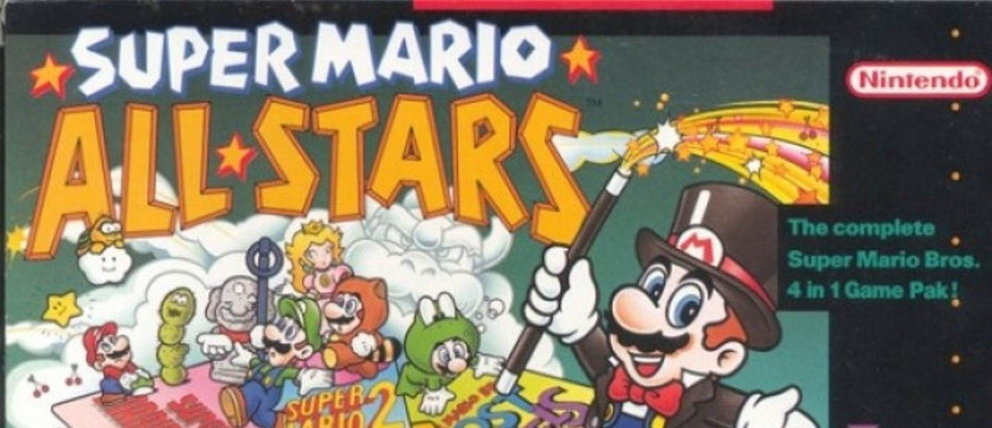 Mario 25th Anniversary: Super Mario Collection Special Pack
