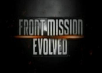 Wanzer Pack 3 для Front Mission Evolved