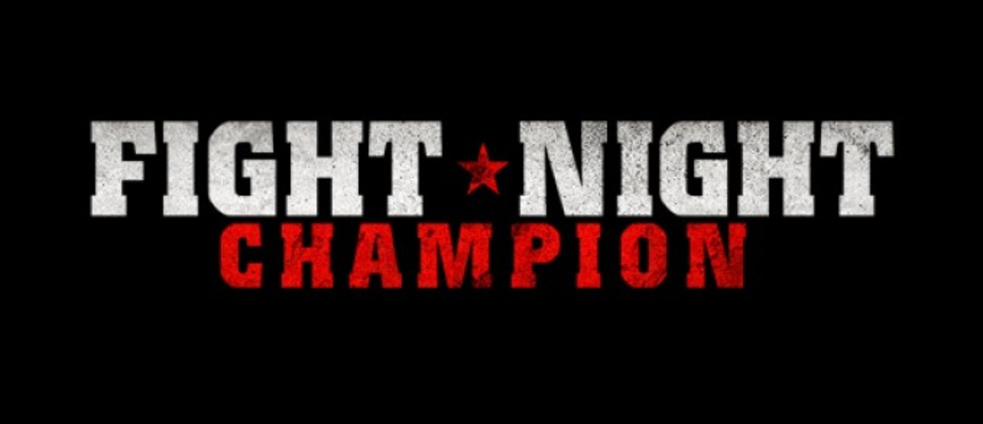 Новое видео Fight Night Champion