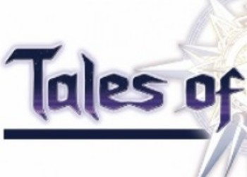 Tales of Graces F получит европейский релиз