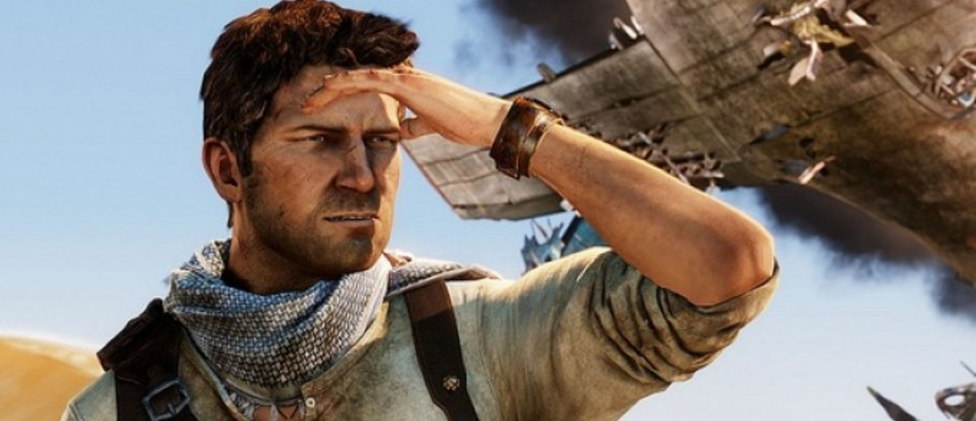 Слух: Uncharted Trilogy Edition в планах