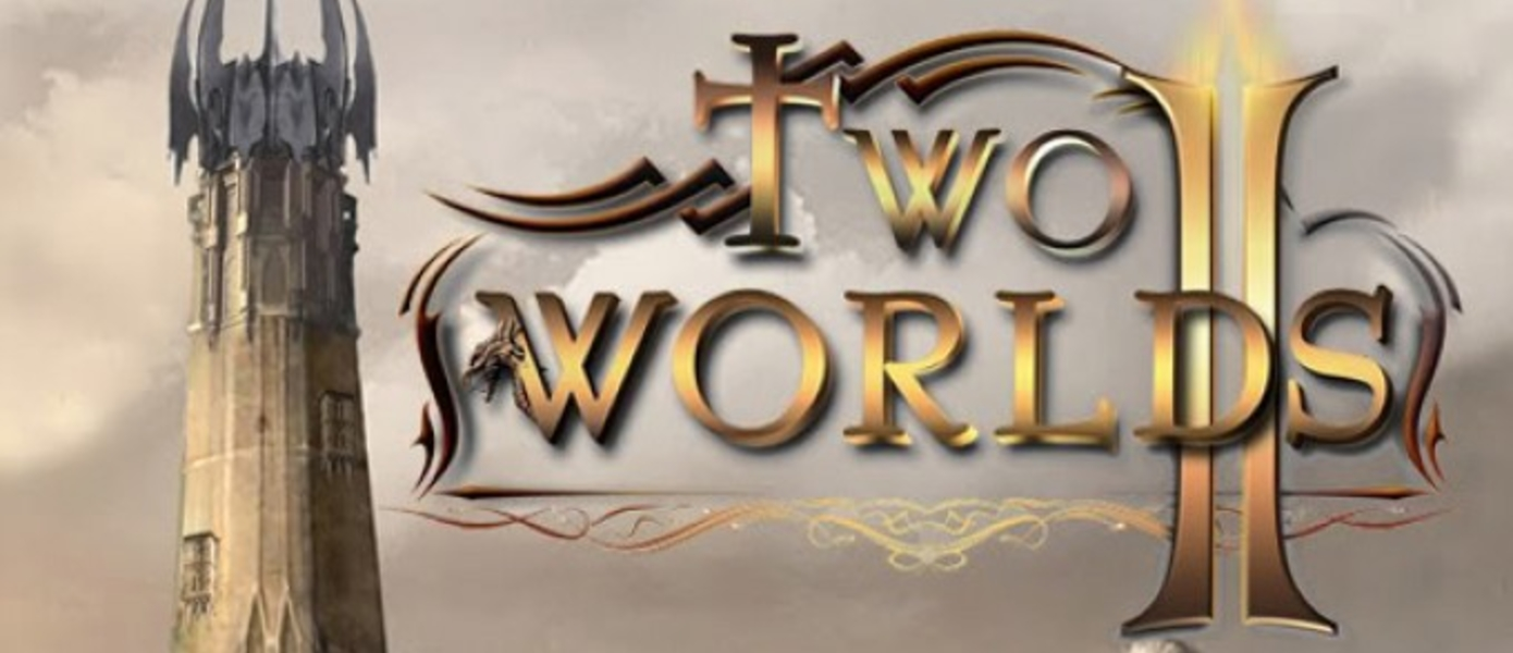 Two Worlds II: Pirates of the Flying Fortress - дебютный трейлер