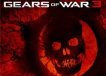 Gamemag: распаковка GEARS OF WAR 3: Limited Edition
