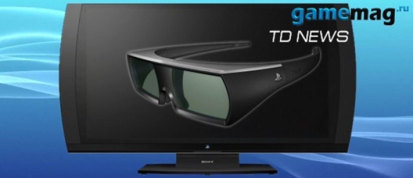 PlayStation® 3D Display - Новое видео