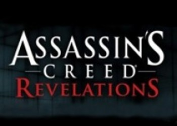 Assassin's Creed: Revelations - трейлер Ancestors DLC