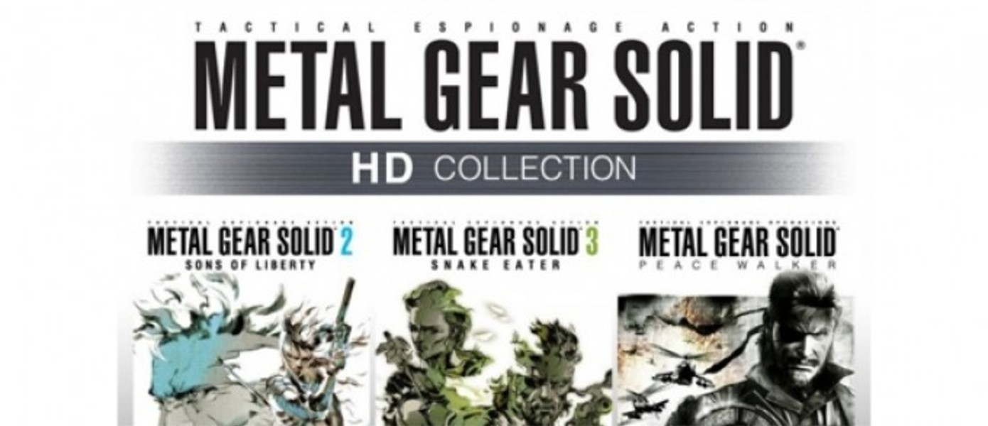 GAMEMAG: Превью MGS HD Collection