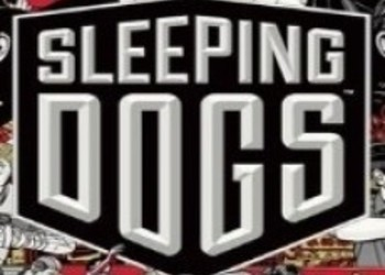 Sleeping Dogs - GSP: Master Fighter Trailer